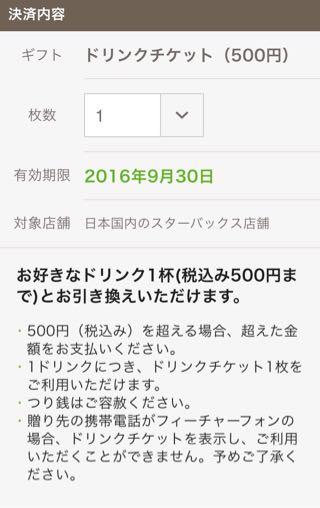 slproImg_201605230750070.jpg