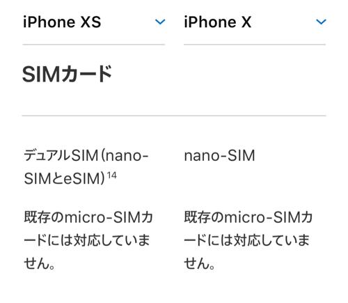 iphone-xs-vs-x_sim