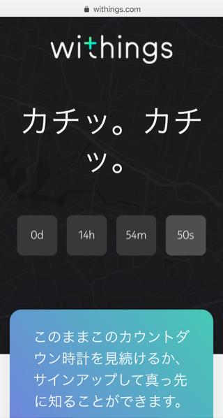 nokia-teaser-site