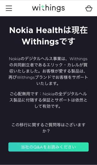 nokia-is-withings