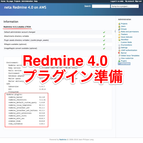 Redmine 4.0_plugin_ready