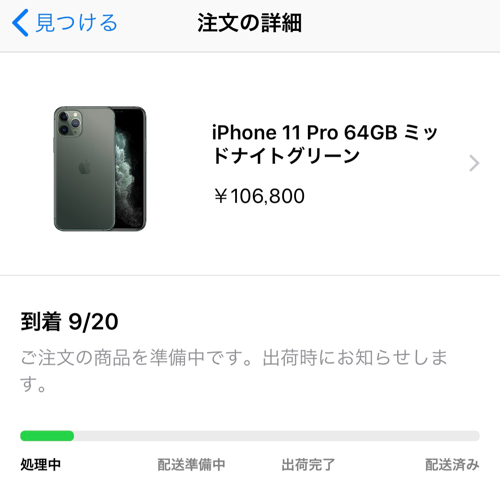 ready-for-iphone-11-pro-01