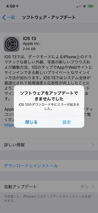 ios13-update-04