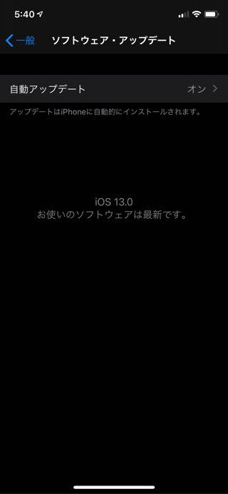 ios13-update-06