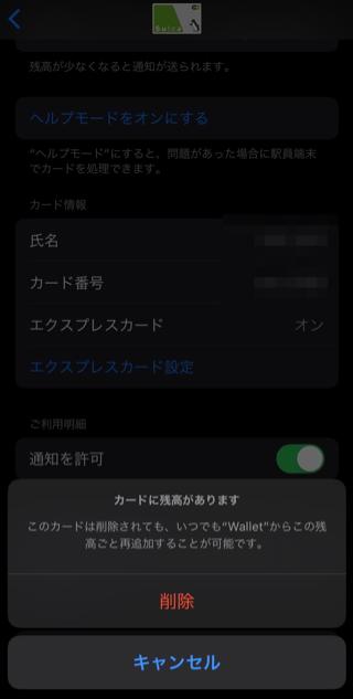 iphone_11_pro_data_migration_09b