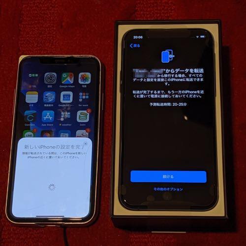 iphone_11_pro_data_migration_05b